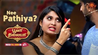 Kushi padatha 5 minutes la mudichtangale!   Poova Thalaya   New Entertainment Show   Sun TV