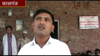 Patiyali Baba Anekanand Ka Nal (Exclusive)