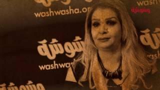 بالفيديو.. منى الحسينى تطالب بوزير إعلام عسكرى