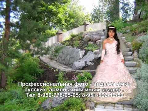 Армянский свадебный клип