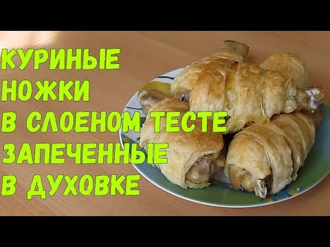 Кабачки с чесноком в духовке пошаговый рецепт с фото на