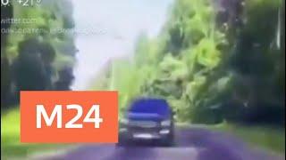 Смотреть видео Два человека пострадали в ДТП с участием сотрудника полиции в Серпухове - Москва 24 онлайн