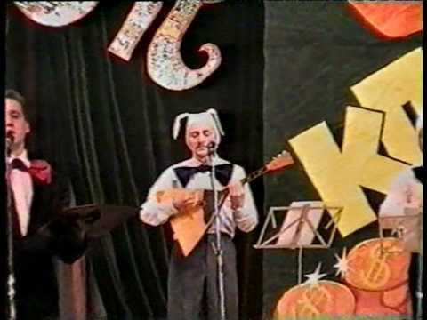 КВН ПИКВИН Кролики 1994