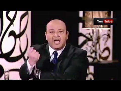 عمر أديب يبهدل كرامة مرتضي منصور ع الهواء و يشير له بعلامه سافله