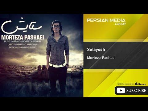 Morteza Pashaei - Setayesh ( مرتضی پاشایی - ستایش )