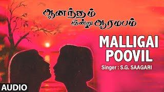 Malligai Poovil Audio Song | Tamil Movie Anandam Inru Aramdam | S G Saagri, Vivek S | Rajapriyan