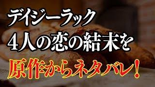 4月20日より放送が開始される佐々木希(ささきのぞみ)さん主演のNH...