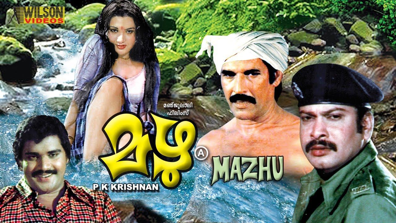Download Mazhu Malayalam Full Movie | Malayalam Romantic Movie |