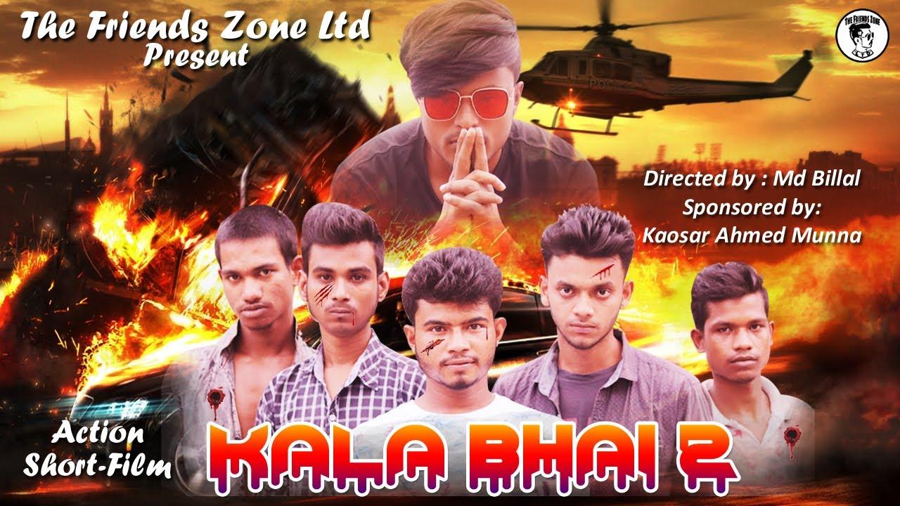 Kala Bhai 2| কালা ভাই 2| New Action Short Film |The Friends Zone Ltd| Hashibur Rahman Razon | Billal