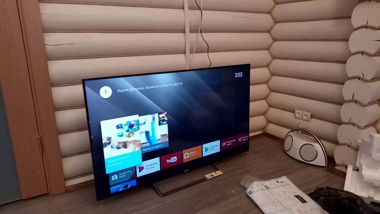 Настройка телевизора Sony на Триколор тв 30.12.2017 - YouTube