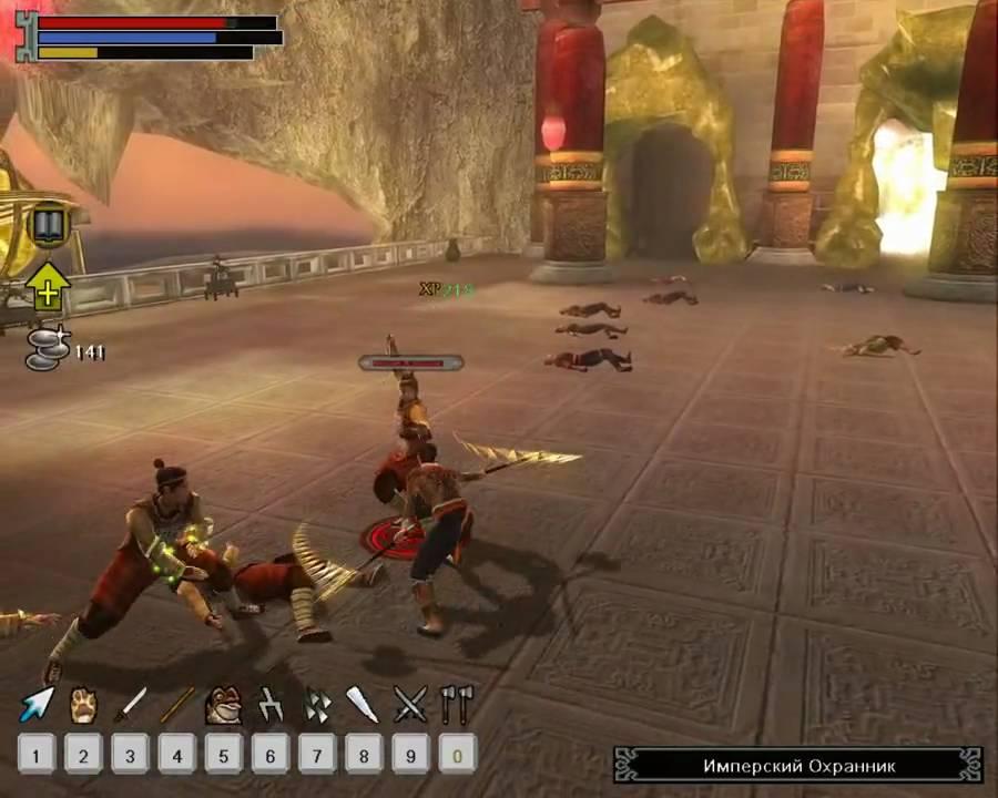 Jade Empire Gameplay Pc Youtube