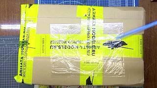 Посилка з моделями ''Град-БМ'' і ''Елефант''