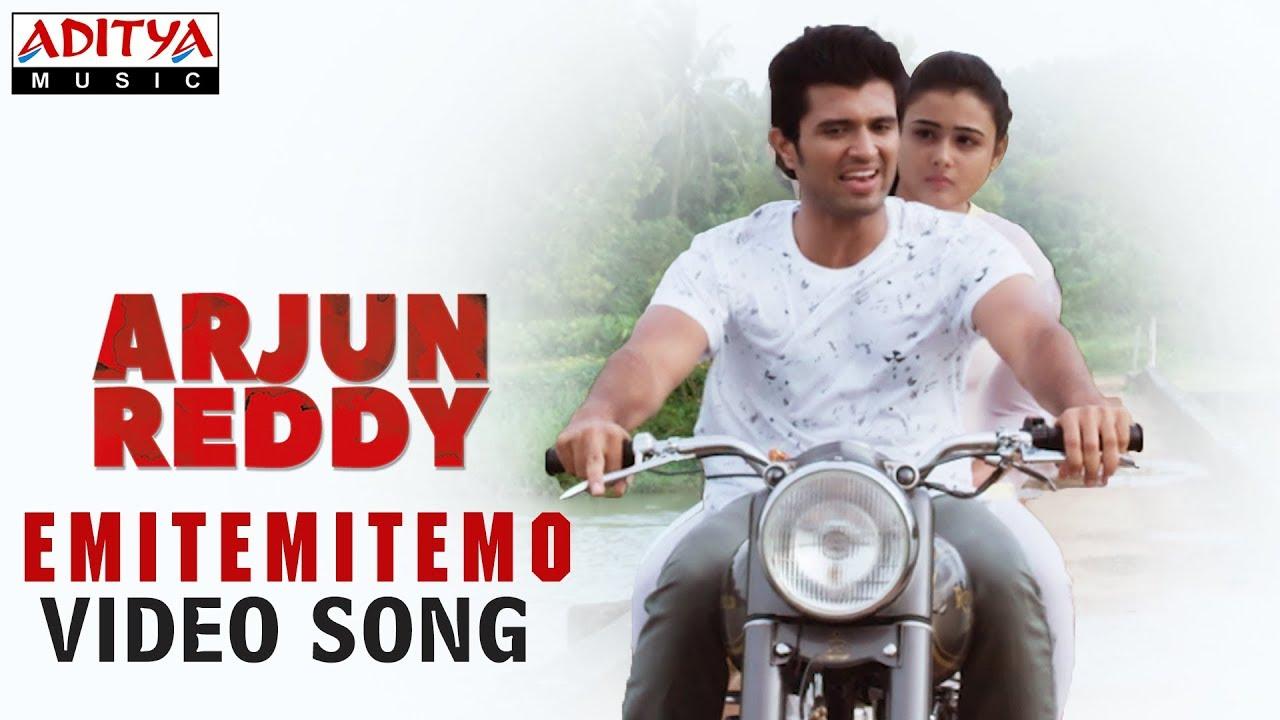 Download Emitemitemito Video Song | Arjun Reddy Video Songs | Vijay Deverakonda | Shalini