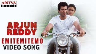 Emitemitemito Video Song | Arjun Reddy Video Songs | Vijay Deverakonda | Shalini