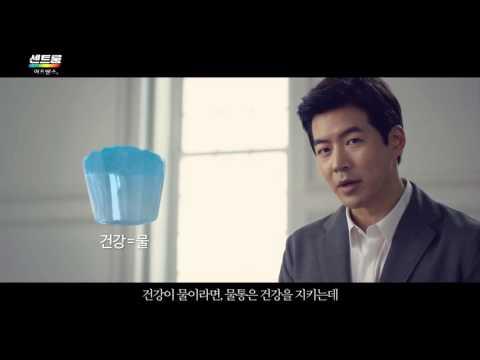 """센트룸_디지털 패러디 영상(70"""")"""