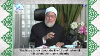 Is 'Urfi (unregistered) marriage lawful?