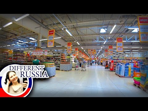 RUSSIAN HUGE STORE. Is It Expensive To Have A Kid?