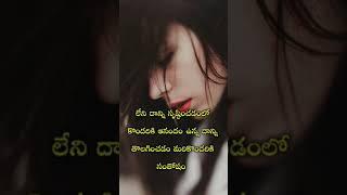 Telugu Prema Kavithalu Sureshbojja Prema Kavithalu Telugu Best 👍💯👍💯 Prema Kavithalu Sureshbojja