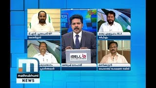 Gadgil Committee Report: Did Politicians Change Stance? | Super Prime Time Part 1 |Mathrubhumi News