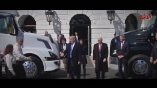 ترامب يقود شاحنة في حديقة البيت الأبيض | صحيفة الاتحاد
