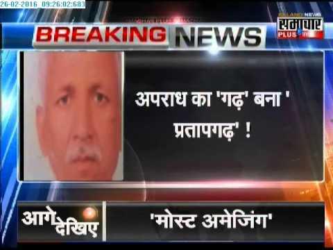 No arrests made in Homeguard murder case in Pratapgarh