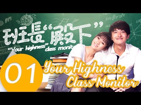 【INDO SUB】 Your Highness, The Class Monitor 💘 EP 01 💘 班长殿下