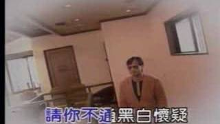 一条手巾仔 - 沈文程  / 陈盈洁