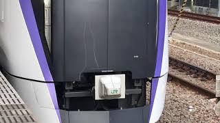E353系 特急スーパーあずさ 立川発車