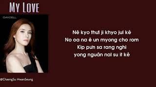 Gambar cover [Phiên âm tiếng Việt] My Love - Gummy (The King: Eternal Monarch OST Part.11)