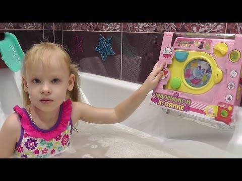 Детская стиральная машина, развлечение для детей,игры в ванне