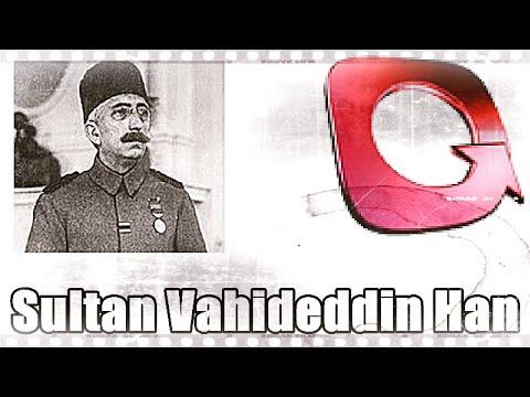 Sultan Vahidüddin Han, Üstad Kadir Mısıroğlu & Erdoğan Aydın, 31.07.2005