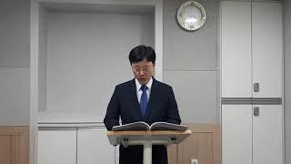 제 3강 가정신앙교육 '예수님의 리더십'…