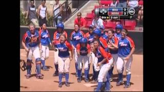 Inside Pitch: Great Game in Bronco History - at San Diego State 5/5/12
