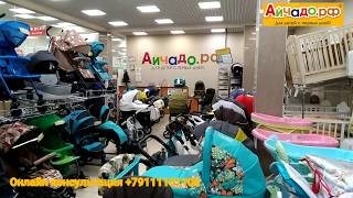Купить детскую коляску Agio Pradо. Но Riko Aura и Sigma круче.