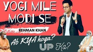 Yogi Meets Modi   UP Election   Rehman Khan   Comedy   Satire