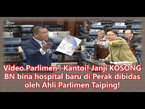 Janji KOSONG BN Bina Hospital Baru Di Perak Dibidas Oleh YB Nga Kor Ming! (6-11-2017) Youtube