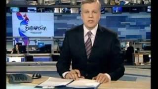 Новости, Первый Канал (News, Channel One Russia)