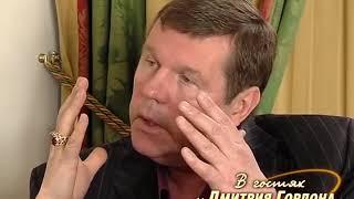 �������� ���� Новиков о том, как избил депутата Госдумы ������