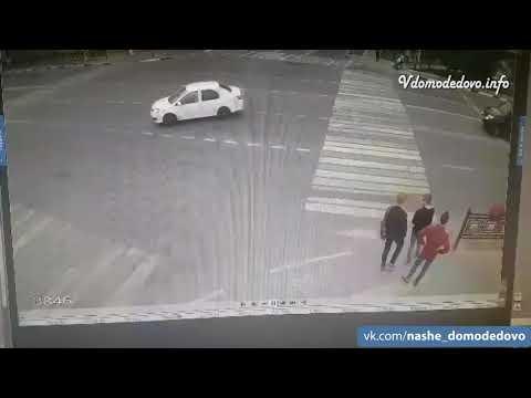 В Домодедово после аварии машина сбила 3-х подростков