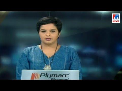സന്ധ്യാ വാർത്ത | 6 P M News | News Anchor - Nisha Purushothaman | April 22, 2018