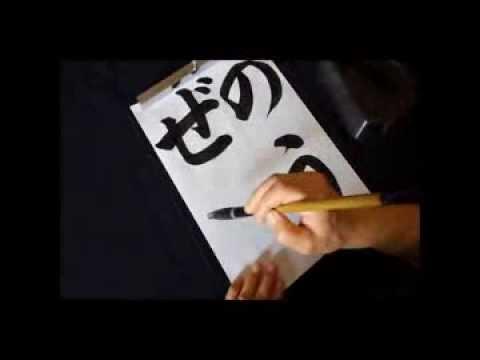 無料 習字 お手本 ボールペン字で名言・格言