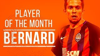 Shakhtar Player of the Month for October. Bernard