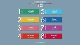#02 - АНГЛИЙСКИЙ ЯЗЫК - 500 основных слов. Изучаем английский язык самостоятельно.