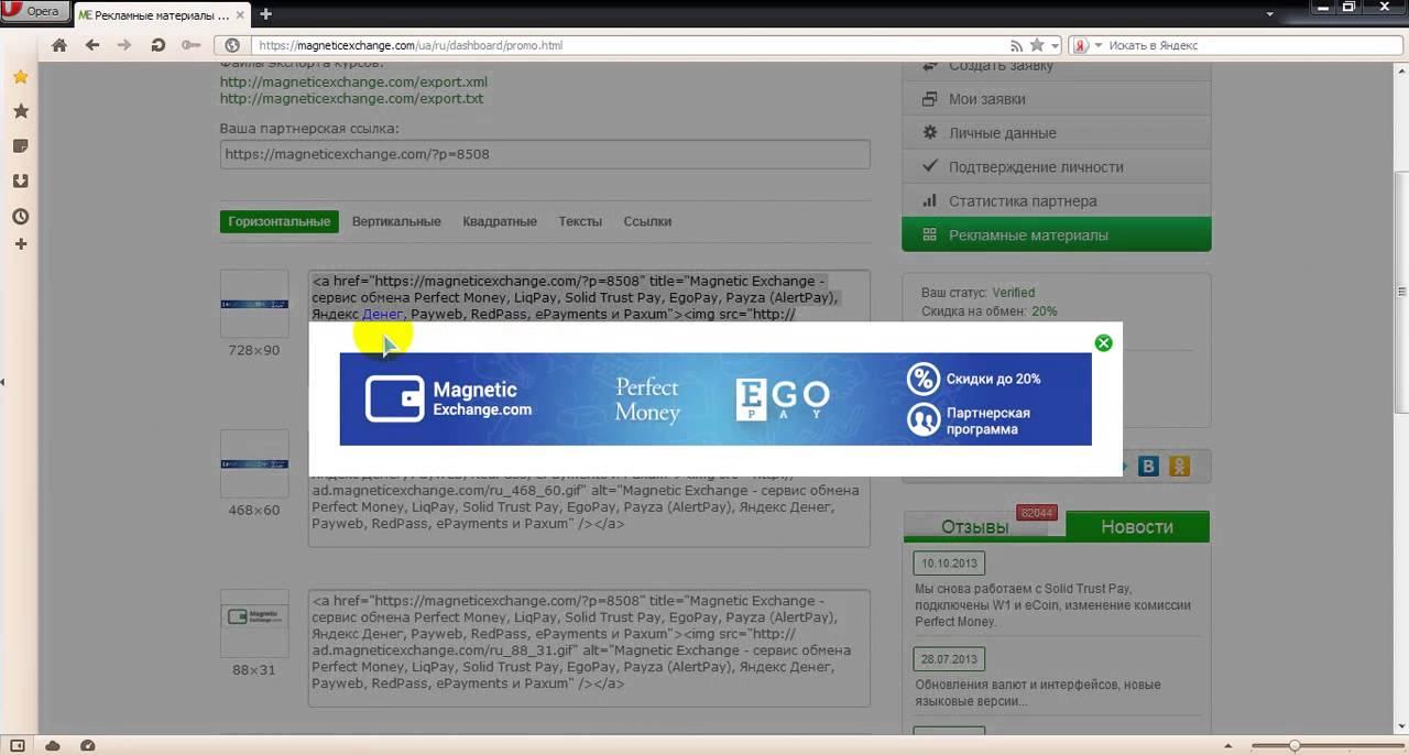 сервис обмена фото по ссылке нуля под ключ