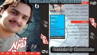 Zafar Iqrar New Pashto Best Tappezai2012 Rasha Mesry Tappay Tapai Tapay   YouTub thumbnail