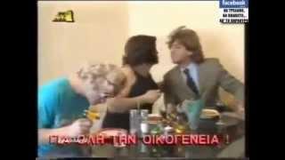 ΤΟ ΑΝΕΜΟΣΕΤ by ΑΜΑΝ Teleshopping