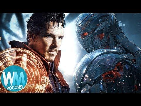 10 Невероятных Спецэффектов в Киновселенной Марвел