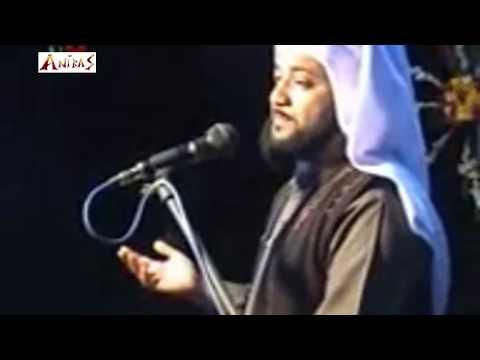 আসলাম হাবিব । মা ফাতেমার সংসার । VOL 1 । বাংলা ওয়াজ Ma fatemar songsar bangla waz by Aslam Habib