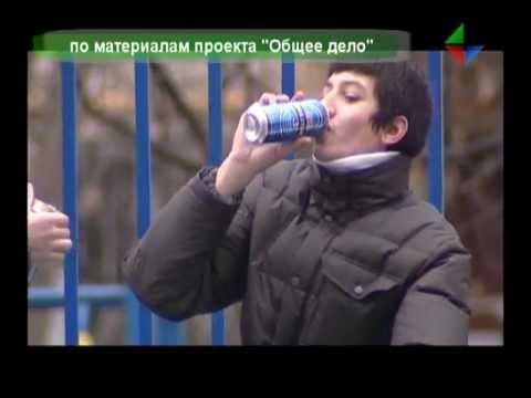 алкоголь: когда, как и сколько? - Подростки - Форум Дети