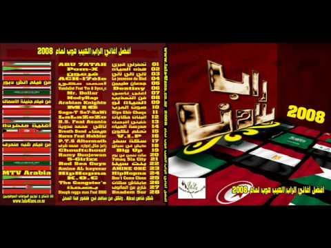 Ramez Galal - 3ayesh Fy Sebaa2 - رامز جلال  - عايش في سباق thumbnail